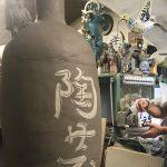 """Fuoco e terra: alchimie di libertà – Realizzazione a cura di Angelo Zilio della scultura """"KIZUNA. Custode degli affetti e della comunità"""" nella bottega Ceramiche Il Tondo a Celle Ligure"""